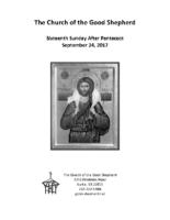 09-24-2017 16-Pentecost
